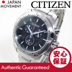 CITIZEN(シチズン) AT2260-53E Eco-Drive/エコドライブ クロノグラフ メタルベルト ブラックダイアル メンズウォッチ 腕時計 【あすつく】|goody-online