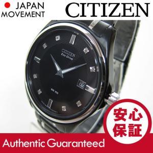 CITIZEN(シチズン) AU1054-54G Eco-Drive/エコドライブ ダイヤモンド ブラック メタルベルト メンズウォッチ 腕時計 【あすつく】|goody-online