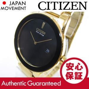 CITIZEN(シチズン) AU1062-56E Eco-Drive/エコドライブ メンズウォッチ ゴールド ステンレスベルト ソーラー 腕時計【あすつく】|goody-online