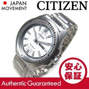 CITIZEN(シチズン) AW0030-55A Eco-Drive/エコドライブ シルバー メタルベルト メンズウォッチ 腕時計【あすつく】|goody-online