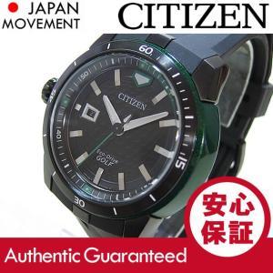 CITIZEN (シチズン) AW1505-03E Eco-Drive/エコドライブ Golf/ゴルフ ラバーベルト ブラック×グリーン メンズウォッチ 腕時計 【あすつく】|goody-online
