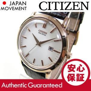 CITIZEN (シチズン) BM7193-07B Eco-Drive/エコドライブ レザーベルト メンズウォッチ 腕時計 【あすつく】 goody-online