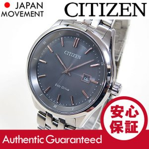 CITIZEN (シチズン) BM7251-53H Eco-Drive/エコドライブ グレーダイアル メタルベルト メンズウォッチ 腕時計 【あすつく】|goody-online