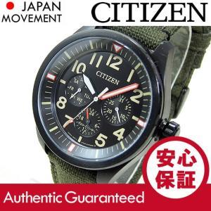 CITIZEN シチズン BU2055-16E EcoDrive/エコドライブ ソーラー インダイアルカレンダー メンズ 腕時計 【あすつく】|goody-online