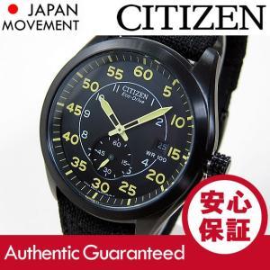 CITIZEN (シチズン) BV1085-14E Eco-Drive/エコドライブ ナイロンベルト ブラックダイアル メンズウォッチ 腕時計 【あすつく】|goody-online