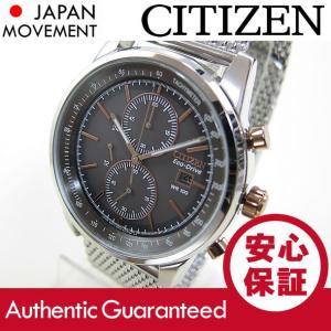 CITIZEN(シチズン) CA0336-52H Eco-Drive/エコドライブ クロノグラフ メッシュメタルベルト シルバー コンビ メンズウォッチ 腕時計 【あすつく】|goody-online
