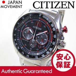 CITIZEN (シチズン) CA4190-54E Eco-Drive/エコドライブ クロノグラフ メタルベルト ブラックダイアル レッド メンズウォッチ 腕時計 【あすつく】|goody-online