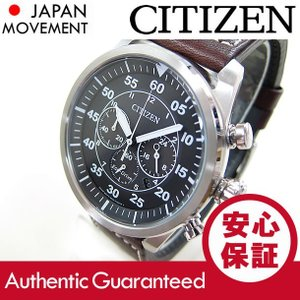 CITIZEN(シチズン) CA4210-24E Eco-Drive/エコドライブ Avion/アビオン クロノグラフ ブラックダイアル レザーベルト メンズウォッチ 腕時計 【あすつく】 goody-online