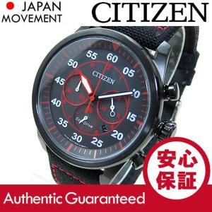 CITIZEN シチズン CA4215-12E EcoDrive/エコドライブ ソーラー クロノグラフ レッドインデックス メンズ 腕時計 【あすつく】|goody-online