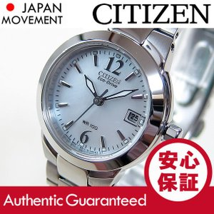 CITIZEN(シチズン) EW1670-59D Eco-Drive/エコドライブ Silhouette/シルエット マザーオブパール メタルベルト レディースウォッチ 腕時計【あすつく】|goody-online