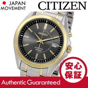 SEIKO (セイコー) SKA528 Kinetic/キネティック クラシック ゴールド×シルバー コンビ メタルベルト メンズウォッチ 腕時計|goody-online