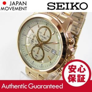 SEIKO (セイコ) SKS450 クロノグラフ ゴールド メタルベルト メンズウォッチ 腕時計 【あすつく】|goody-online
