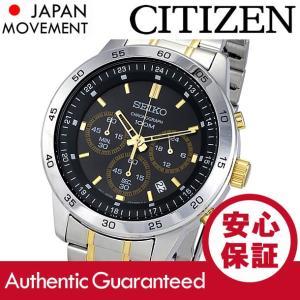 SEIKO (セイコー) SKS525 クロノグラフ ブラックダイアル ゴールド×シルバー コンビ メタルベルト メンズウォッチ 腕時計|goody-online