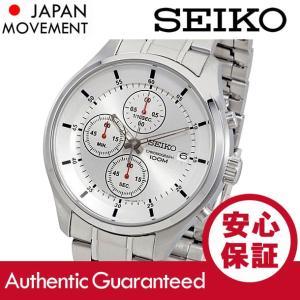 SEIKO (セイコー) SKS535 クロノグラフ メタルベルト シルバー メンズウォッチ 腕時計|goody-online