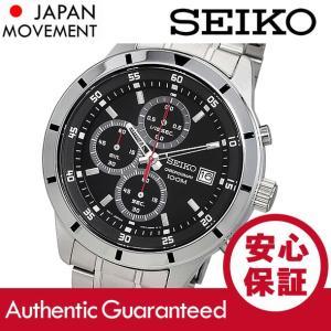 SEIKO (セイコー) SKS561 クロノグラフ ブラックダイアル メタルベルト シルバー メンズウォッチ 腕時計|goody-online
