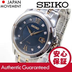SEIKO (セイコー) SNE428 SOLAR/ソーラー Coutura/クチューラ ブルーダイアル メタルベルト ゴールド×シルバー コンビ メンズウォッチ 腕時計 【あすつく】|goody-online