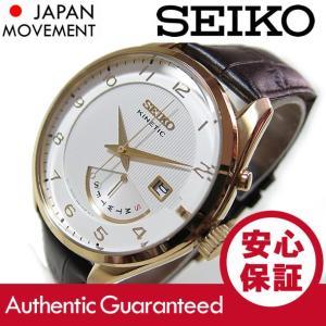 SEIKO (セイコ) SRN052 Kinetic/キネティック スポーツ ゴールド レザーベルト メンズウォッチ 腕時計【あすつく】|goody-online