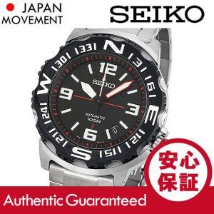 SEIKO (セイコー) SRP445 Superior 自動巻き ブラックダイアル メタルベルト シルバー メンズウォッチ 腕時計|goody-online