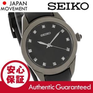 SEIKO (セイコー) SRZ389 ストーン装飾 レザーベルト オールブラック レディースウォッチ 腕時計|goody-online
