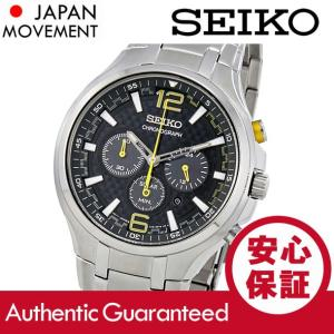 SEIKO (セイコー) SSC449 Recraft/リクラフト SOLAR/ソーラー クロノグラフ ブラックダイアル メタルベルト メンズウォッチ 腕時計|goody-online