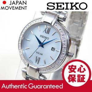 SEIKO(セイコー) SOLAR/ソーラー SUT181 ストーン装飾 シルバー メタルベルト レディースウォッチ 腕時計 【あすつく】|goody-online
