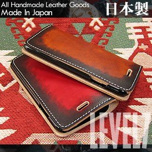 【日本製/MADE IN JAPAN】iphone6/iphone6sケース/アイフォン6/6S 手帳型ケース 本革/レザー サンバースト/グラデーション染め ハンドメイド IP6-G|goody-online