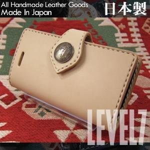 【日本製】iPhone8/iPhone7/iphone6Sケース/アイフォン8/アイフォン7/6s 手帳型ケース 手縫い 本革/レザー 素仕上げのヌメ革 ハンドメイド IP6-H002B-NA|goody-online