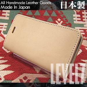 【日本製/MADE IN JAPAN】iphone6/iphone6sケース/アイフォン6/6S 手帳型ケース 本革/レザー ナチュラル ハンドメイド IP6-NA|goody-online