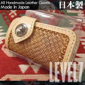 【日本製/Made in Japan】KEY CASE/キーケース キーホルダー 総手縫い クレイジースタンプ/カービング ナチュラル×タン ヌメ革 メンズ&レディース|goody-online