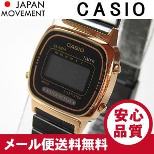 CASIO カシオ LA-670WEGB-1B/LA670WEGB-1B ベーシック プリセットタイマー ゴールド/ブラック キッズ 子供 かわいい レディース チープカシオ チプカシ 腕時計|goody-online