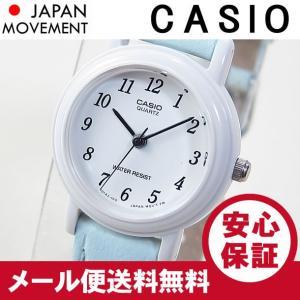 CASIO(カシオ) LQ-139L-2B/LQ139L-2B ベーシック アナログ ブルー キッズ・子供 かわいい! レディースウォッチ チープカシオ 腕時計 【あすつく】|goody-online