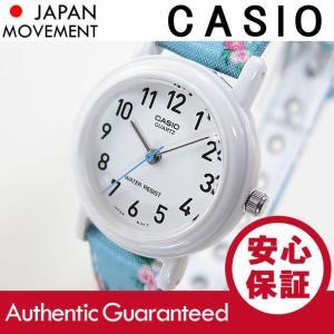 CASIO(カシオ) LQ-139LB-2B2/LQ139LB-2B2 ベーシック フローラル 花柄 キッズ・子供 かわいい! レディースウォッチ チープカシオ 腕時計 【あすつく】|goody-online