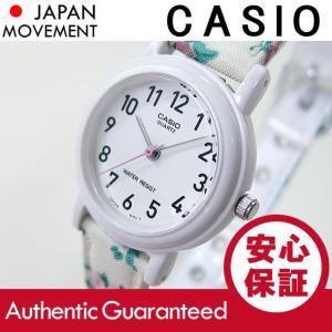 CASIO(カシオ) LQ-139LB-7B2/LQ139LB-7B2 ベーシック フローラル 花柄 キッズ・子供 かわいい! レディースウォッチ チープカシオ 腕時計 【あすつく】|goody-online