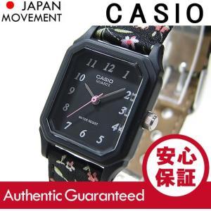 CASIO(カシオ) LQ-142LB-1B/LQ142LB-1B ベーシック アナログ フローラル 花柄 キッズ・子供 かわいい! レディース チープカシオ 腕時計【あすつく】|goody-online