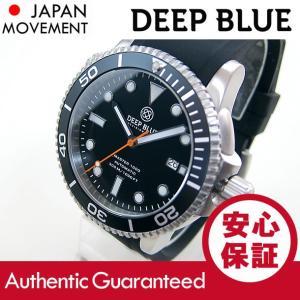【DEEP BLUE (ディープブルー) ダイバーズウォッチ】 MASTER 1000FT(330M)防水 SEIKO 自動巻き MAS1KBLKORGSEC 腕時計 【あすつく】 goody-online