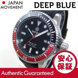 【DEEP BLUE (ディープブルー) ダイバーズウォッ】 MASTER 1000FT(330M)防水 オートマチック  自動巻き BK×RD MAS1KCOKE 腕時計 【あすつく】 goody-online