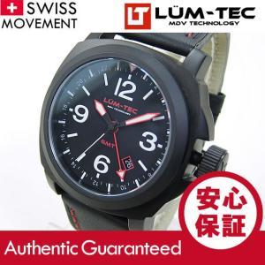 LUM-TEC (ルミテック) M59 M Quartz/Mクォーツ ロンダクォーツ搭載 替えベルト付き チタンカーバイドPVD レッドステッチ メンズウォッチ 腕時計 【あすつく】|goody-online