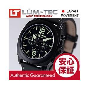 【★限定生産★送料無料・正規一年保証】 LUM-TEC (ルミテック) M72 44mm クロノグラフ Miyota OS20Jムーブメント チタンカーバイドPVD メンズ 腕時計|goody-online