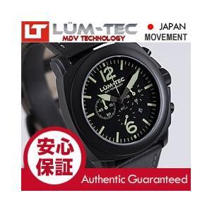 【★限定生産★送料無料・正規一年保証】 LUM-TEC (ルミテック) M72-S 40mm クロノグラフ Miyota FS20Jムーブメント チタンカーバイドPVD メンズ 腕時計|goody-online