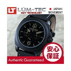 【★限定生産★送料無料・正規一年保証】 LUM-TEC (ルミテック) M74 PHANTOM 44mm クロノグラフ Miyota OS20Jムーブメント チタンカーバイドPVD メンズ 腕時計|goody-online