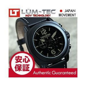 【★限定生産★送料無料・正規一年保証】 LUM-TEC (ルミテック) M74-S PHANTOM 40mm クロノグラフ Miyota FS20Jムーブメント チタンカーバイドPVD 腕時計|goody-online