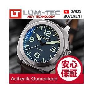 【85本限定生産】 LUM-TEC (ルミテック) M75 チタニウム 44mm 自動巻き スイス製ETA 2824-2ムーブメント採用 メンズウォッチ 腕時計|goody-online