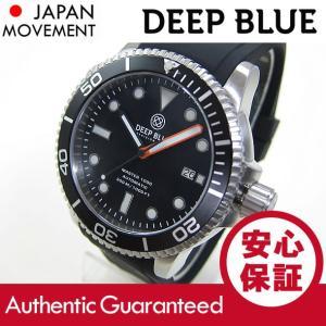 DEEP BLUE (ディープブルー) MASTER 1000FT 防水 オートマチック SEIKO 自動巻き ブラックダイアル ダイバーズウォッチ MAS1kBLKORGMIN 腕時計 【あすつく】|goody-online