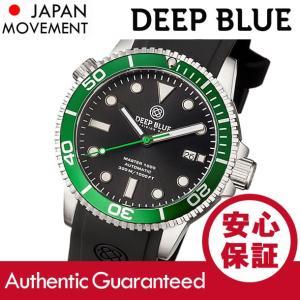 DEEP BLUE (ディープブルー) MASTER 1000FT防水 オートマチック SEIKO 自動巻き グリーンベゼル ダイバーズウォッチ MAS1KGRNBEZ 腕時計|goody-online