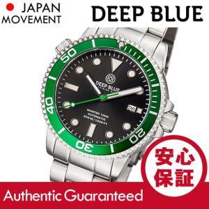 DEEP BLUE (ディープブルー) MASTER 1000FT防水 オートマチック SEIKO 自動巻き グリーンベゼル ダイバーズウォッチ MAS1KGRNBEZBRACELET 腕時計|goody-online