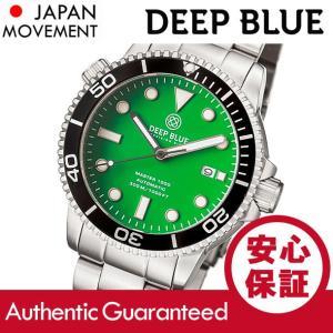 DEEP BLUE (ディープブルー) MASTER 1000FT防水 オートマチック SEIKO 自動巻き マットグリーンダイアル ダイバーズウォッチ MAS1KGRNMATBRACELET 腕時計|goody-online