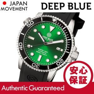 DEEP BLUE (ディープブルー) MASTER 1000FT防水 オートマチック SEIKO 自動巻き グリーンダイアル ダイバーズウォッチ MAS1KGRNSUN 腕時計|goody-online