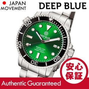 DEEP BLUE (ディープブルー) MASTER 1000FT防水 オートマチック SEIKO 自動巻き グリーンダイアル ダイバーズウォッチ MAS1KGRNSUNBRACELET 腕時計|goody-online