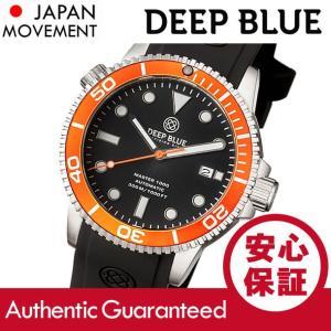 DEEP BLUE (ディープブルー) MASTER 1000FT防水 オートマチック SEIKO 自動巻き オレンジベゼル ダイバーズウォッチ MAS1KORGBEZ 腕時計|goody-online