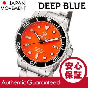 DEEP BLUE (ディープブルー) MASTER 1000FT防水 オートマチック SEIKO 自動巻き マットオレンジダイアル ダイバーズウォッチ MAS1KORGMATBRACELET 腕時計|goody-online